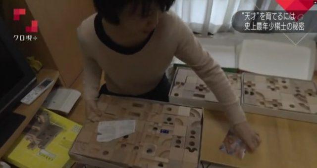 藤井四段 キュボロ 積み木 おもちゃ