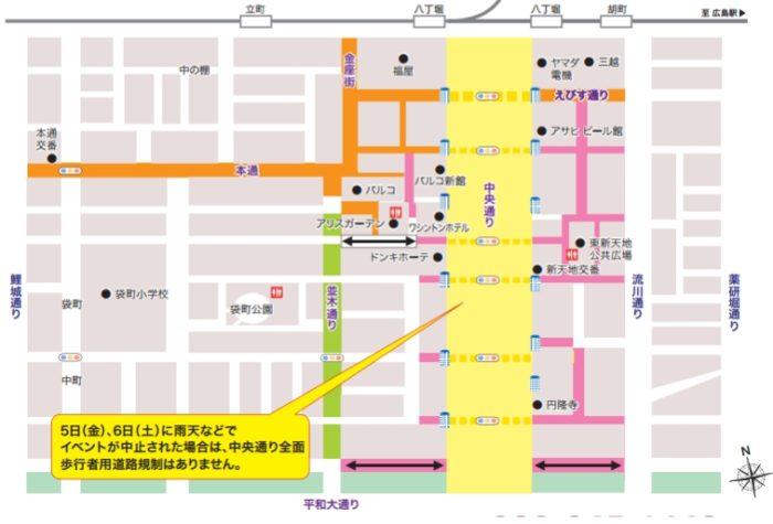 とうかさん広島 交通規制 通行止め