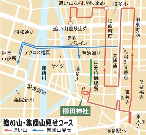 博多祇園祭り 追い山 コース
