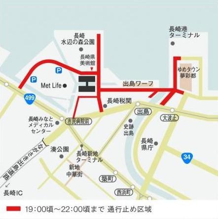 長崎みなとまつり花火大会 時間 日程 交通規制 駐車場
